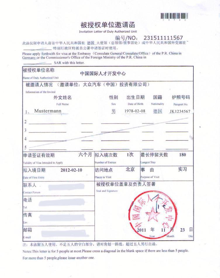 einladungsschreiben china visum muster privat - image mag, Einladungen